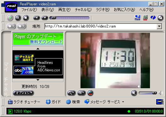 ffserverでStreaming